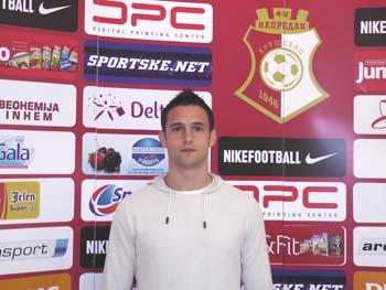 Nemanja Vidakovic