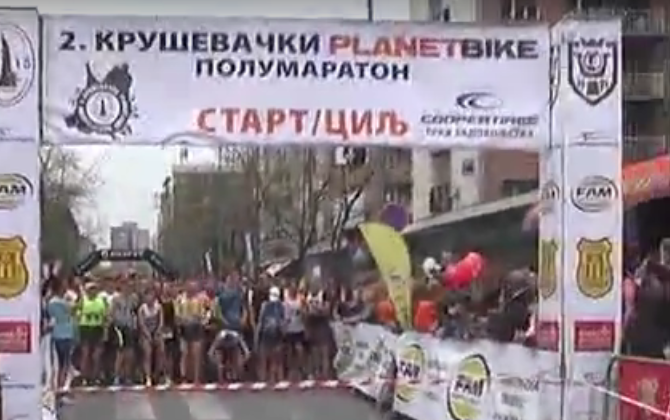 Polumaratonci start